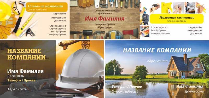 ВестиRu: На ремонт трех квартир для сирот в Мамоново